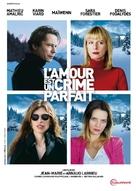 L'amour est un crime parfait - French DVD cover (xs thumbnail)