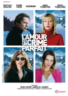 L'amour est un crime parfait - French DVD movie cover (xs thumbnail)