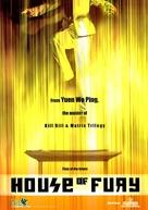 Jing mo gaa ting - DVD cover (xs thumbnail)