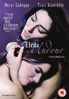 Elena Undone - British DVD cover (xs thumbnail)