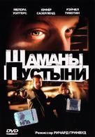 Desert Saints - Russian DVD cover (xs thumbnail)