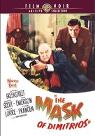 The Mask of Dimitrios - DVD cover (xs thumbnail)