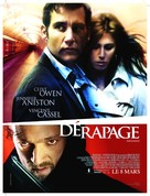 Derailed - French Movie Poster (xs thumbnail)