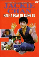 Dian zhi gong fu gan chian chan - Movie Cover (xs thumbnail)