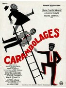 Carambolages - French Movie Poster (xs thumbnail)