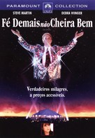 Leap of Faith - Brazilian DVD movie cover (xs thumbnail)