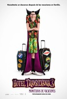 Hotel Transylvania 3: Summer Vacation - Argentinian Movie Poster (xs thumbnail)