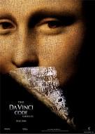 The Da Vinci Code - German Movie Poster (xs thumbnail)