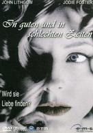 Mesmerized - German Movie Cover (xs thumbnail)