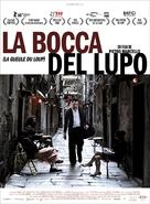 La bocca del lupo - French Movie Poster (xs thumbnail)