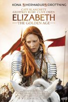 Elizabeth: The Golden Age - Icelandic Movie Poster (xs thumbnail)