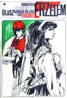 Senso - Hungarian Movie Poster (xs thumbnail)