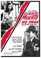 Dead Men Don't Wear Plaid - Spanish Movie Poster (xs thumbnail)
