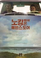 Knockin' On Heaven's Door - South Korean Movie Poster (xs thumbnail)