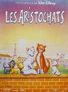 The Aristocats - French Movie Poster (xs thumbnail)