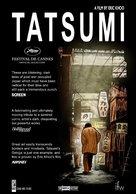Tatsumi - Movie Poster (xs thumbnail)