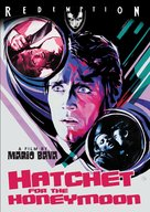 Rosso segno della follia, Il - DVD movie cover (xs thumbnail)