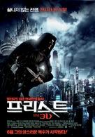 Priest - South Korean Movie Poster (xs thumbnail)