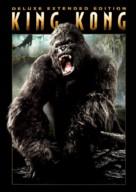 King Kong - DVD cover (xs thumbnail)