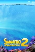 Sammy's avonturen 2 - Czech Movie Poster (xs thumbnail)