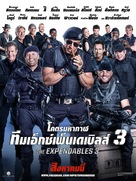 The Expendables 3 - Thai Movie Poster (xs thumbnail)