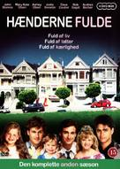 """Full House"" - Danish DVD cover (xs thumbnail)"