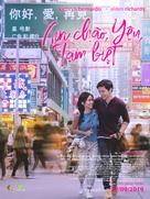 Hello, Love, Goodbye - Vietnamese Movie Poster (xs thumbnail)