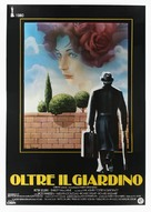 Being There - Italian Movie Poster (xs thumbnail)