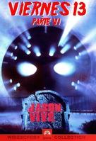 Jason Lives: Friday the 13th Part VI - Spanish Movie Cover (xs thumbnail)