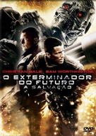 Terminator Salvation - Brazilian Movie Cover (xs thumbnail)