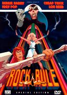 Rock & Rule - DVD cover (xs thumbnail)