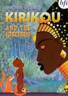 Kirikou et la sorcière - British Movie Cover (xs thumbnail)