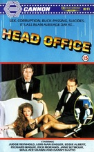 Head Office - British Movie Cover (xs thumbnail)