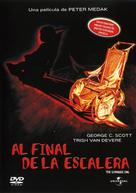 The Changeling - Spanish DVD cover (xs thumbnail)