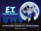 E.T.: The Extra-Terrestrial - British Re-release poster (xs thumbnail)