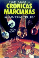 """""""The Martian Chronicles"""" - Argentinian Movie Poster (xs thumbnail)"""