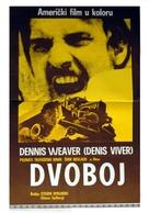Duel - Yugoslav Movie Poster (xs thumbnail)