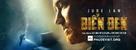Black Sea - Vietnamese Movie Poster (xs thumbnail)