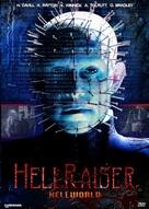 Hellraiser: Hellworld - DVD movie cover (xs thumbnail)