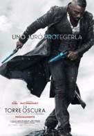 The Dark Tower - Spanish Movie Poster (xs thumbnail)