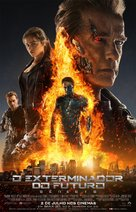 Terminator Genisys - Brazilian Movie Poster (xs thumbnail)