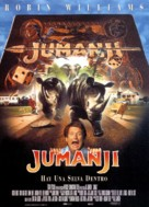 Jumanji - Spanish Movie Poster (xs thumbnail)