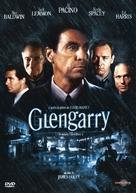 Glengarry Glen Ross - French DVD cover (xs thumbnail)