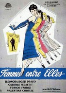 Le amiche - French Movie Poster (xs thumbnail)