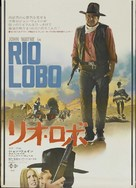 Rio Lobo - Japanese Movie Poster (xs thumbnail)