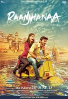 Raanjhanaa - Indian Movie Poster (xs thumbnail)