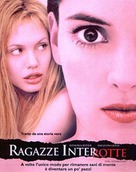 Girl, Interrupted - Italian Movie Cover (xs thumbnail)
