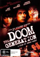 The Doom Generation - poster (xs thumbnail)
