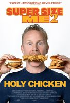 Super Size Me 2: Holy Chicken! - Movie Poster (xs thumbnail)