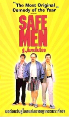 Safe Men - Thai poster (xs thumbnail)